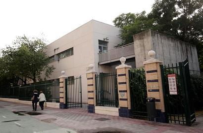 Centro Cívico Tejar del Mellizo
